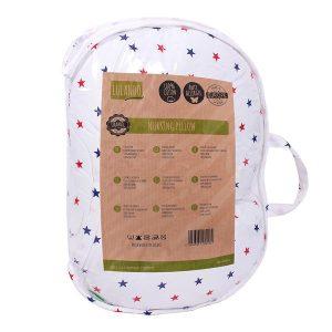 Jastuk za dojenje zvijezde sarene_2
